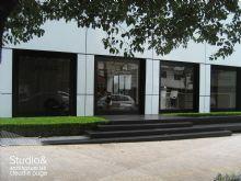Flagship Store Ornare ABC